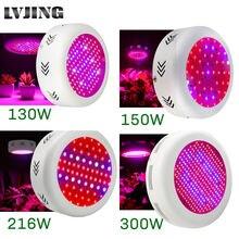 Светодиодсветильник фитолампа полного спектра lvjing 130/150/216/300