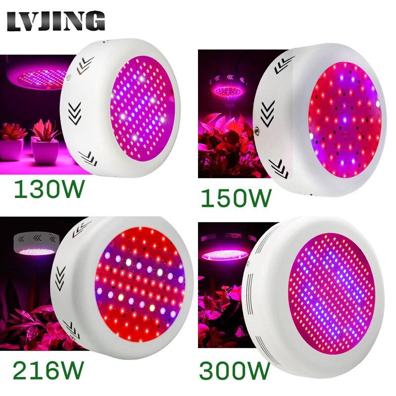 LVJING Led Grow Light Full Spectrum 130/150/216/300W Led Grow Panel Lamp For Hydroponics Indoor Plants Light Grow Tent Growbox