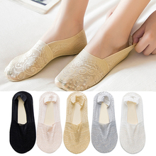 Funklouz 5 Pairs Anti-Slip Silicone No Show Socks Women Lace Invisible Slipper