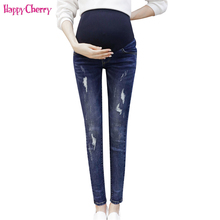 Fashion Broken Hole Maternity Jeans Stomach Lift Elasticity Pregnant Pencil Long Trouser Winter Soft Clothing for Women