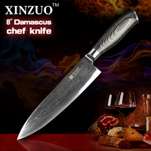 8″ inch chef knife 73 layers Japan Damascus steel kitchen knife with Color wood handle high quality sharp knife free shipping