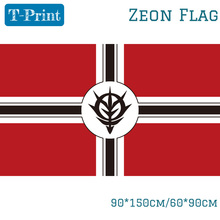 Free shipping Zeon Flag Up Cos Animation Banner 3x5ft Polyester Shipping