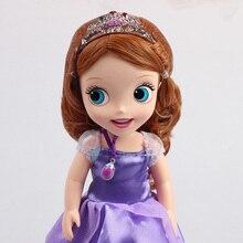 София 12-дюймовый: София первый: Однажды Princess