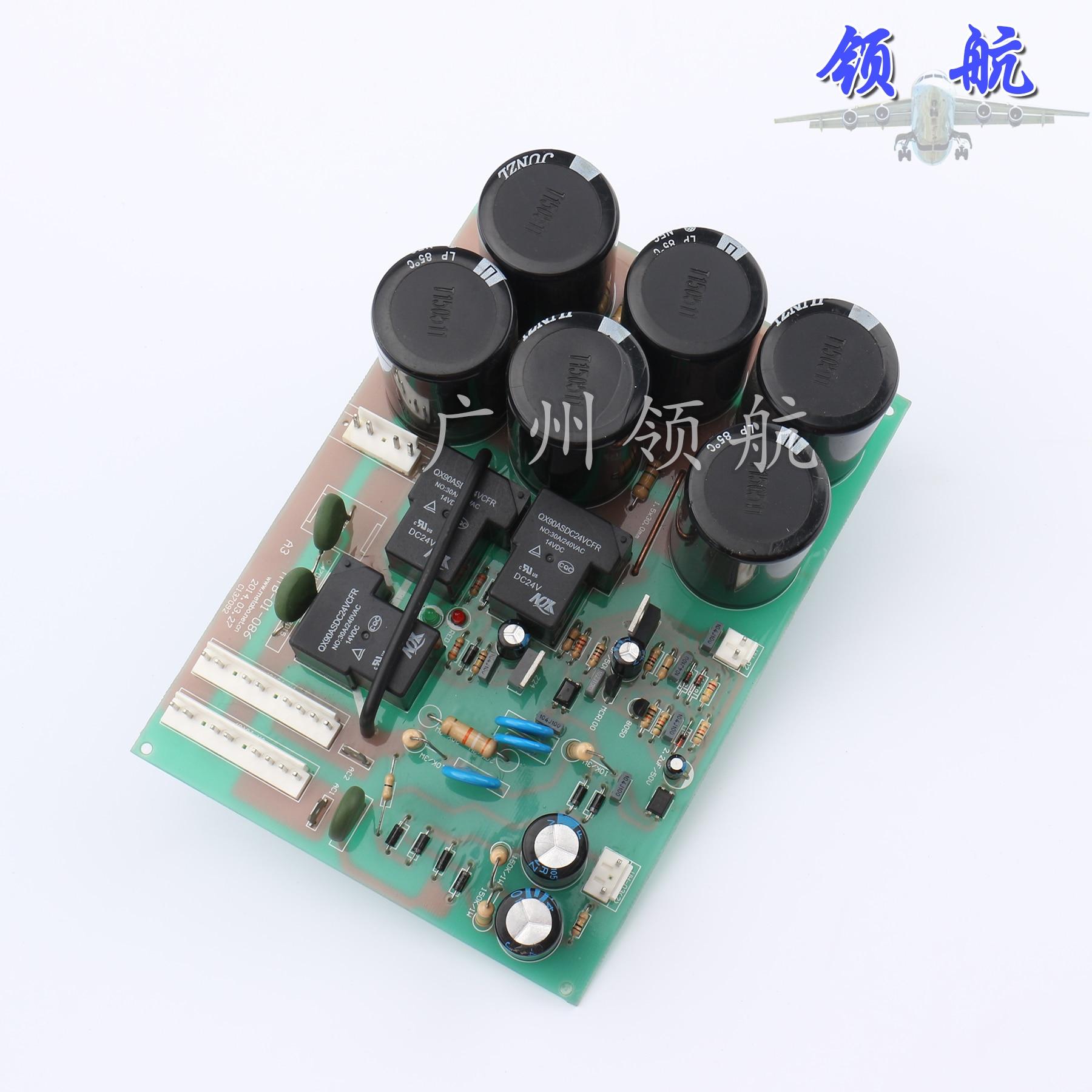 220/380 В двойной мощность сварочный аппарат схема ZX7250/315 S мощность доска дно с 6 Емкость днища