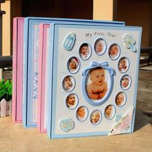 CV 2017 New 8 Inch, 6 Inch Baby Photo Album gift birthday Pictures