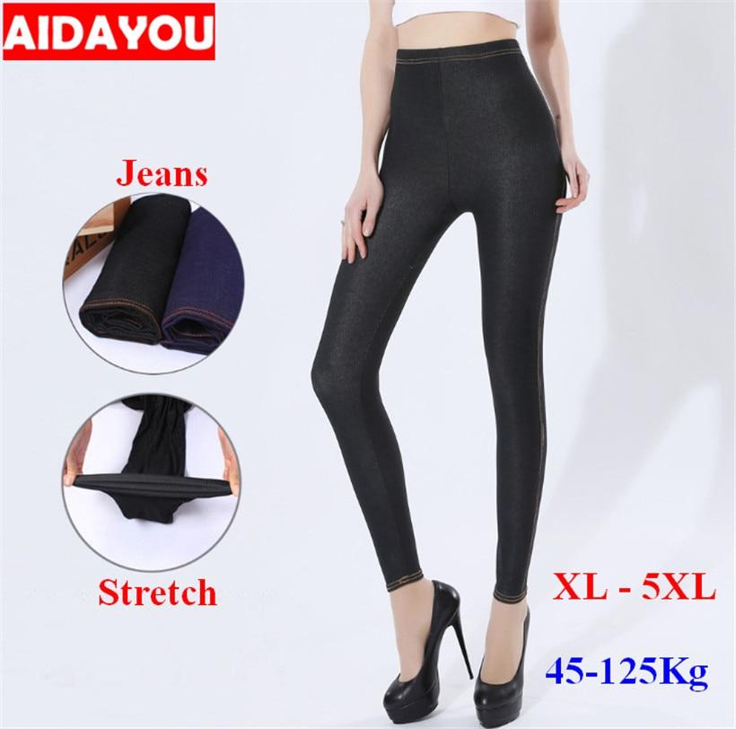 Original Jeans Leggings Women Push Up Butt Lift Plus Size 5x High Waisted Jeans Elastic Pants Korean Style Japanese Pencil Pants Ouc3348 Jeans