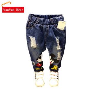 ed934a9e15f03 YAOYAO BEAR Children Pants Boys Clothes Kids years Trousers