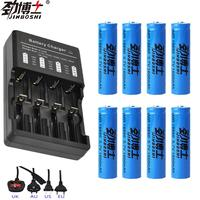 8pcs 18650 battery Lithium Rechargeable Batteries + 18650 LED Multi four Charger 16340 14500 CR123A Charger for Flashlight