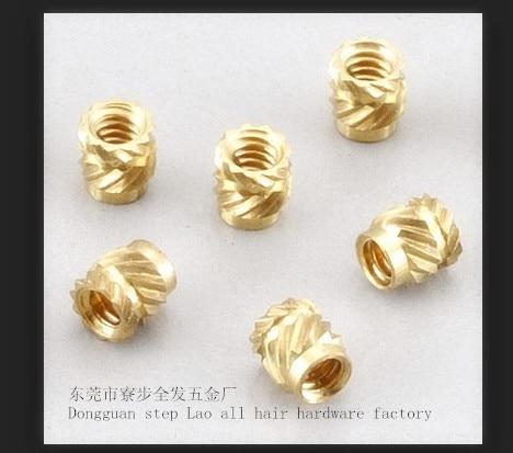CNC Machining Processing Computer Gongs CNC Lathe Precision Car Parts Metal Screws Copper Insert Nut