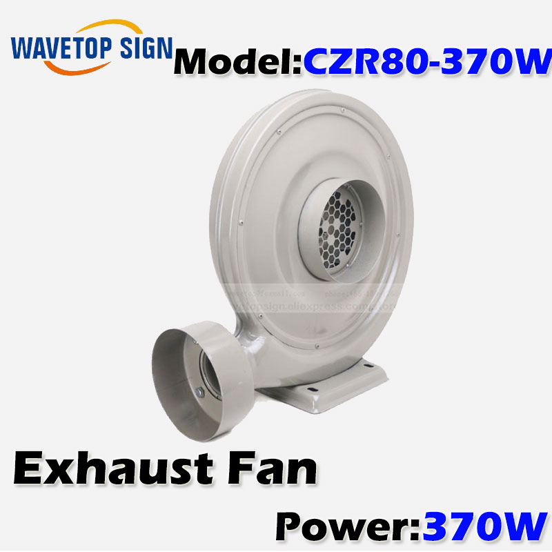 220V 370W Exhaust Fan Air Blower Centrifugal for  laser engraving machine fan 370W free shipping china 20w exhaust small centrifugal fan blower 50mm pipe