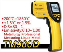On sale 2014 New High-end infrared thermometer Rs232 interface pyrometer Temperature Range is 200 C-1850 C Object distance ratio is 80:1