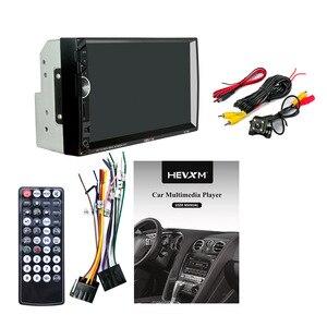 Image 5 - AOSHIKE 7 אינץ 2 דין רכב MP5 מולטימדיה נגן רכב U דיסק TF כרטיס מכונה עם שלט הגה רכב Bluetooth רדיו