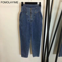 FOMOLAYIME New Summer Jeans Pants 2018 Women High Quality High Waist Pencil Pants Jeans