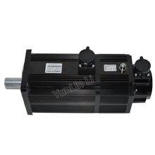 Сервомотор и драйвер 1500 кВт 15 Нм об/мин а сервомотор сервопривод