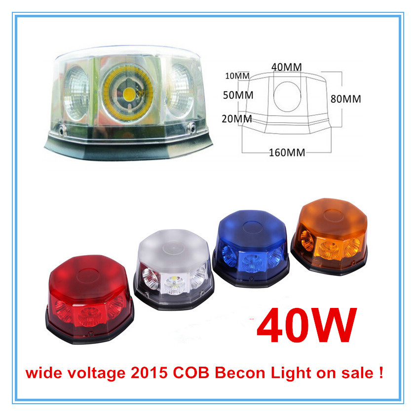 Luz LED COB giratoria de advertencia de emergencia de peligro nueva base magnética de alta potencia de 2016 40 W
