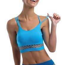 Fitness Women font b Sport b font Brassiere Sexy font b Sports b font font