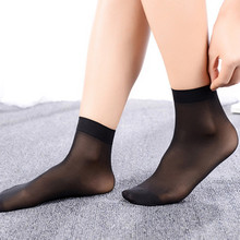 2Pairs Summer bamboo female Short Socks Womens Thin Crystal Sock Transparent Silk for girl