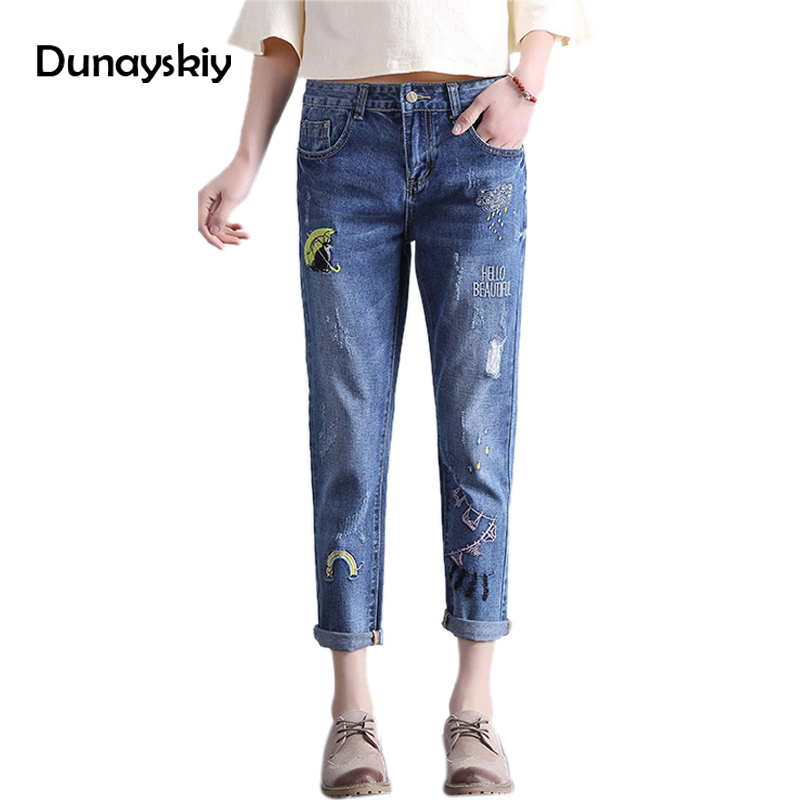 Fashion Embroidered Jeans Women Ankle-Length Jeans Women Denim Trousers Ripped Casual loose straight Pants High Waist plus size summer casual women jeans high waist big hole ankle length ripped loose straight pants women denim trousers edge curl vintage
