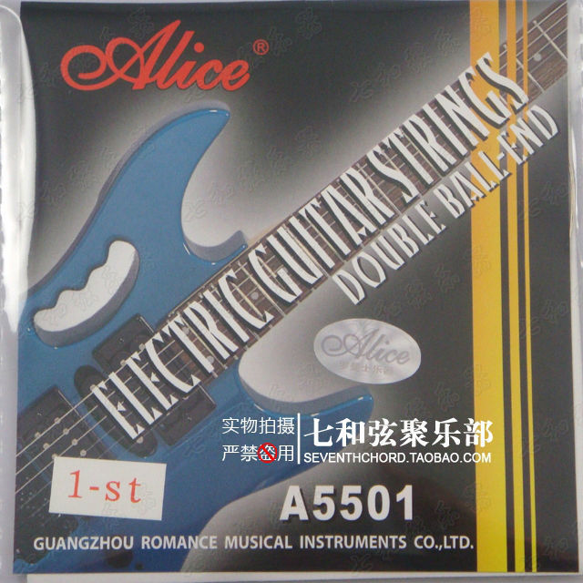 ERNIE BALL 2225 PREMIUM SAITEN E-GITARRE EXTRA SLINKY 008-038 ELECTRIC STRING
