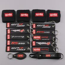 Tapa de depósito de aceite de líquido de freno delantero de motocicleta, calcetín de depósito para Aprilia RSV4 RS4 GPR125 GPR150 RS125 RS250 Tuonov4