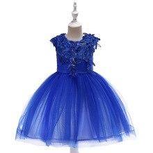 Free shipping Roayl Blue Real photo flower girls dress for weddings Kids evening gowns dresses First communion dresses for girls цена 2017