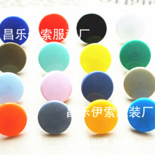 160 компл./лот Кам T8 пластиковые кнопки одеяло пододеяльник лист кнопки для того, чтобы посылка дождя кнопки для одежды аксессуары
