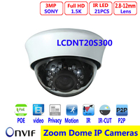 3MP IR Dome Camera 1 2 8 SONY Vandalproof 2 8 12mm Zoom With IR Cut