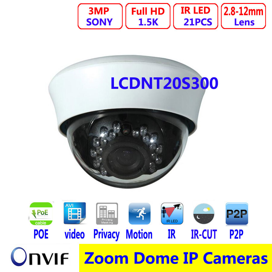 3MP IR Dome Camera  1/2.8 SONY Vandalproof  2.8-12mm Zoom with IR-cut POE P2P remote Privacy mask etc. удлинитель zoom ecm 3