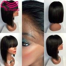 2016 New Glueless Short Bob Full Lace Wigs For Black Women Brazilian Short Lace Front Human Hair Wigs With Bangs Freeshipping