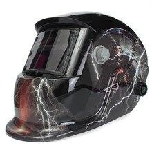 Высокая производительность модный дизайн череп УФ/ИК защита Солнечная Авто-затемнение сварочный шлем маска Крышка для сварочного аппарата