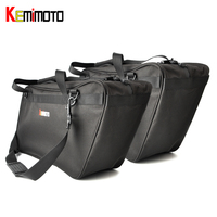 KEMiMOTO Saddle bag Tool Motorcycle SaddleBags Liners For Harley Touring For Kawasaki Vulcan For Victory 2009 2016 Vision