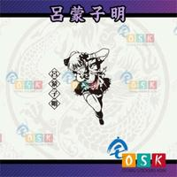 A ride when the thousands of Lvzengzi Mingguang posted anime maid style TV background stickers