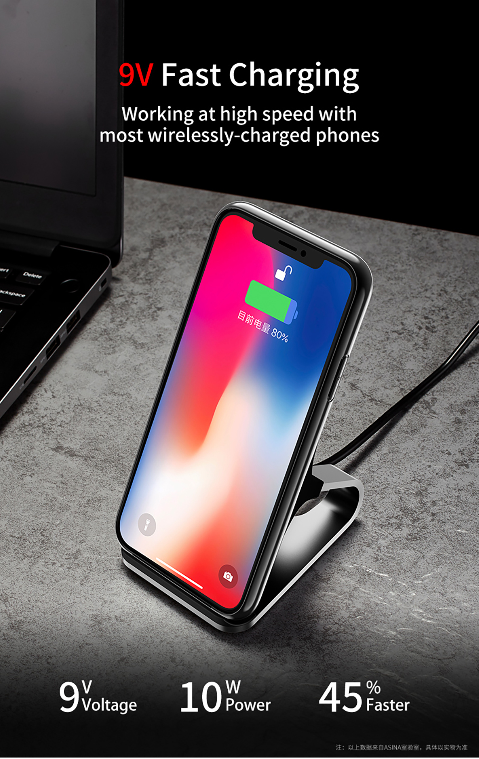 wireless-charger_08