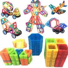 185 47 قطعة مغناطيس لعبة اللبنات المغناطيسي البناء مجموعات مصمم الاطفال طفل لعب للأطفال مضحك هدايا عيد الميلاد
