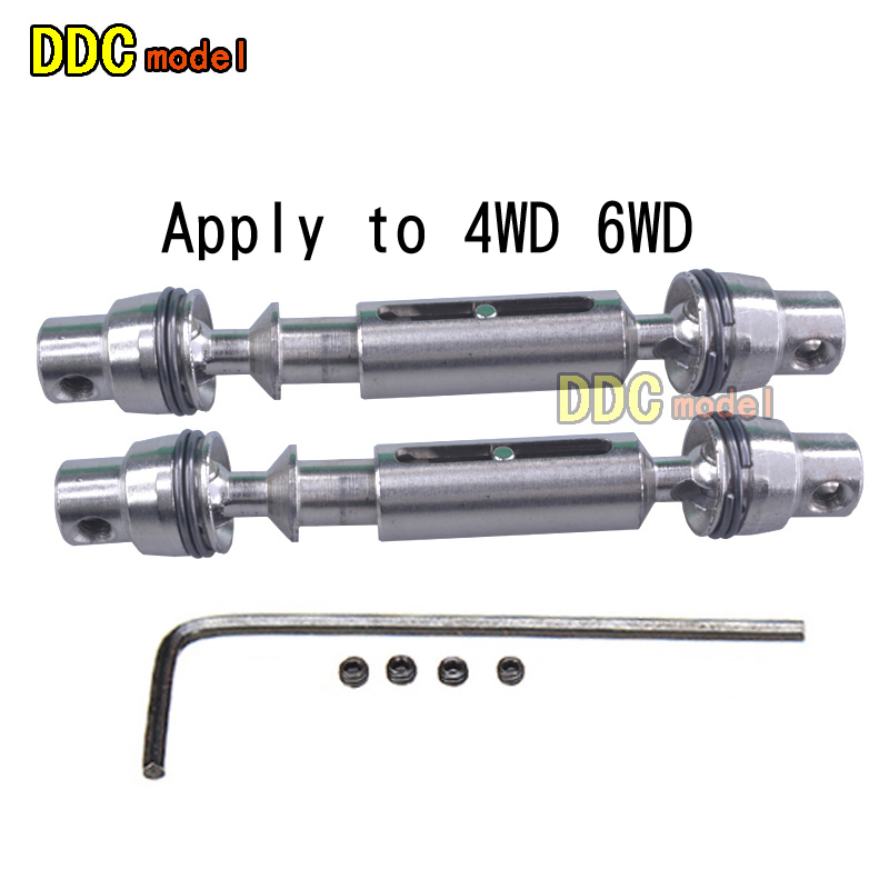 Henglong Truck RC Car Spare Parts Metal Front Rear Drive Shaft for WPL Ural B36 B16