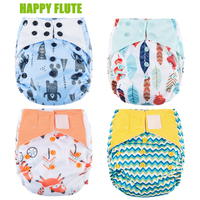 Happy Flute Night AIO Cloth Diaper Heavy Wetter Cloth Diaper Nappy Breathable Bamboo Charcoal Double Gussets