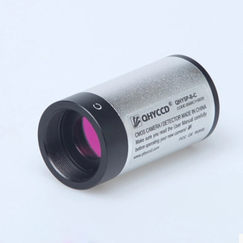 QHY5P-II-C Professional CMOS Planetary Camera 5 Megapixel HD Astro Camera цена 2017
