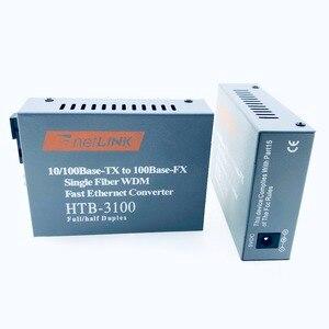 Image 4 - Convertidor de medios de fibra óptica HTB 3100, transceptor de fibra, convertidor de fibra individual de 25km SC 10/100M, 1 par