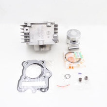 2088 High Quality Motorcycle Cylinder Kit For Qingqi Suzuki FD110 FD 110 QS110 QS 110 110cc Engine Spare Parts