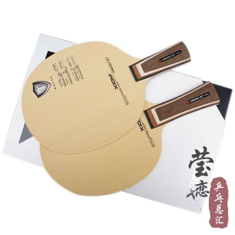 Raquette de tennis de table XIOM HINOKI S7 d'origine raquette de tennis de table sport d'intérieur cyprès bois pur
