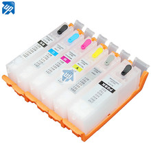 6 Pcs PGI-250 Pgbk CLI251 BK C M Y GY untuk Canon MG6320 MG7120 MG7520 IP8720 Isi Ulang Ink Cartridge dengan arc Chip PGI250 PGI 250(China)