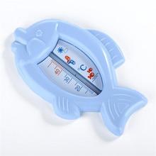 Kartun Ikan Bayi Termometer Bayi Terapung Bath Thermometer Basah dan Kering Bayi Mainan Kanak-kanak Kolam Dalam Termometer Sensor Air