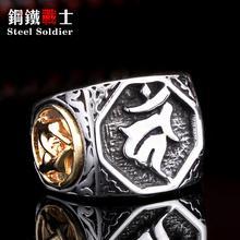 Żołnierz ze stali nierdzewnej pierścień ze stali nierdzewnej nowy projekt buddyzm Acalanatha pierścień dla człowieka biżuteria ze stali tytanu tanie tanio Pierścionki Moda Wszystko kompatybilny Face Zaręczyny Zespoły weselne Metal Mężczyźni SS8-167R steel soldier Klasyczny