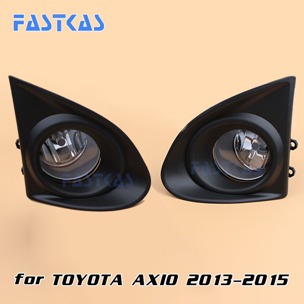 12v 55w Car Fog Light Assembly for Toyota Corolla Axio Left & Right Fog Lamp with Switch Harness Covers Fog Lamp Kit 12v 55w bulb car fog light lamp for 2003 toyota corolla ip67 free shipping