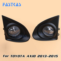 12v 55w Car Fog Light Assembly for Toyota Axio Left & Right Fog Lamp with Switch Harness Covers Fog Lamp Kit
