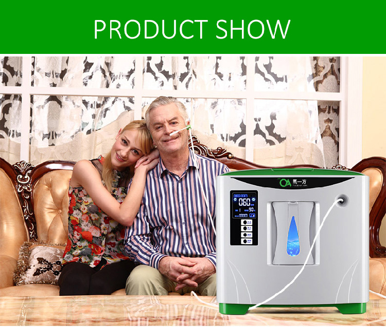 XY-1 portable oxygen concentrator-18