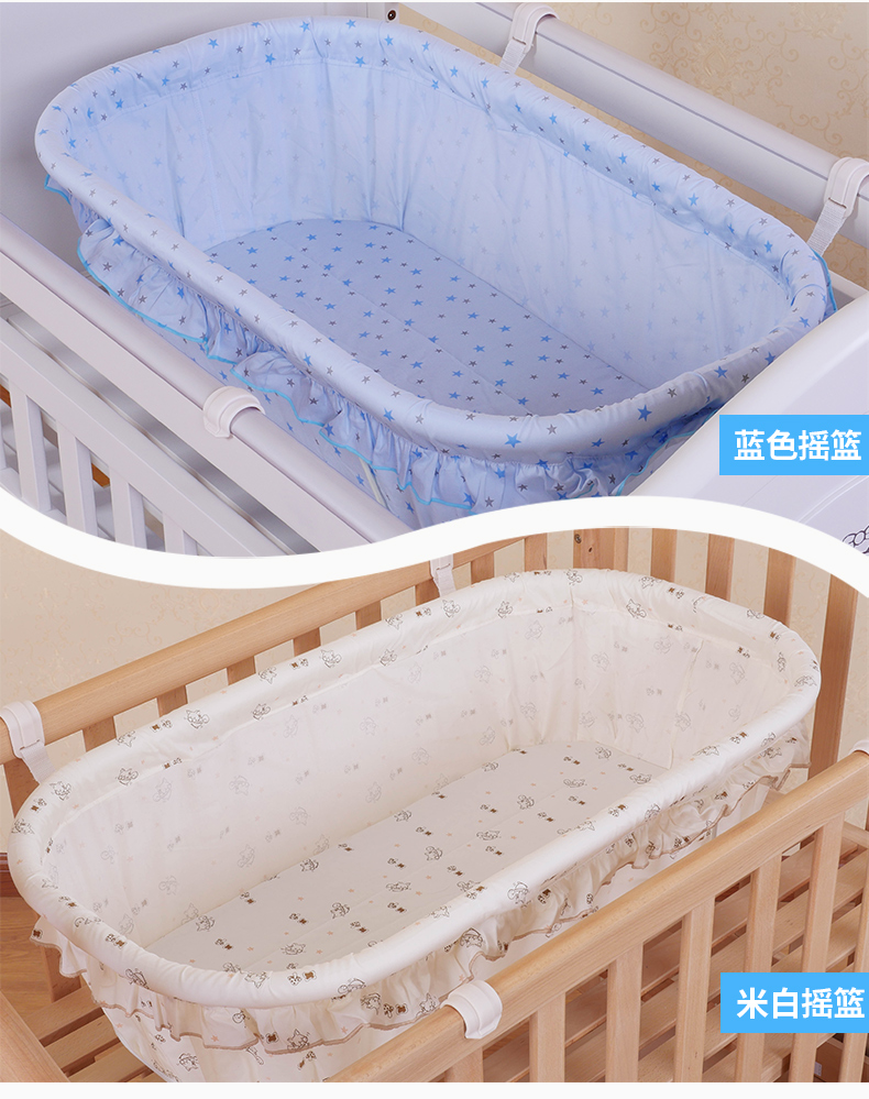 Newborn Baby Cradle Crib Bed Cotton Cloth Baby Basket Hanging Baby ...