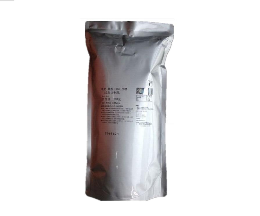 1 X Black Toner Powder For Ricoh MP7500 7500 1075 2075 2060 8000 2105 6500 2055 printer