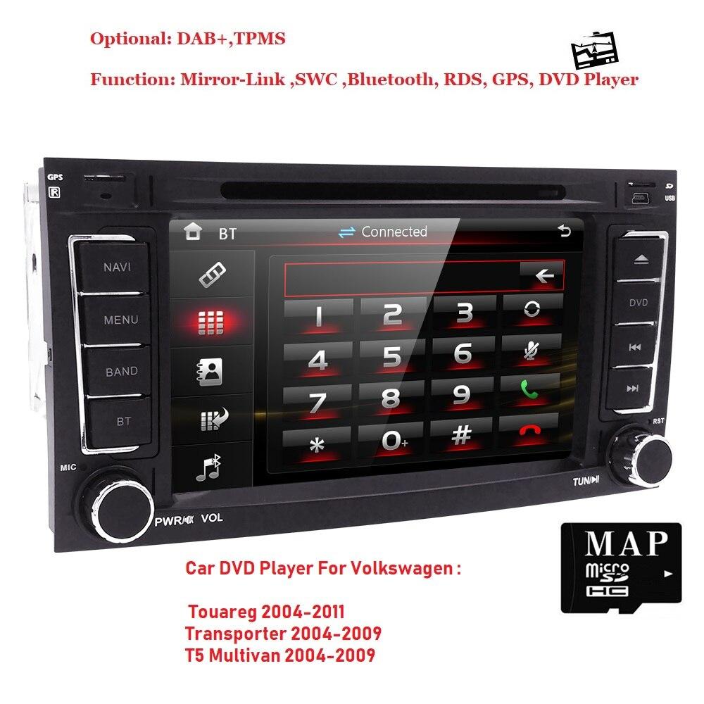 free shipping 2din car dvd touareg for vw touareg 2004. Black Bedroom Furniture Sets. Home Design Ideas