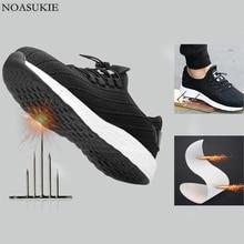 Summer Black Lightweight Safety Shoes Of Men Casual Mesh Breathable Sneakers Work Shoes Steel Toe Shoes Anti-Smashing Puncture пономарев в тайны знаменитых фокусников